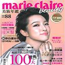 Taïwan Marie-Claire