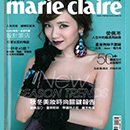 marie Claire Taiwan