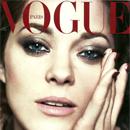 CODAGE est dans Vogue